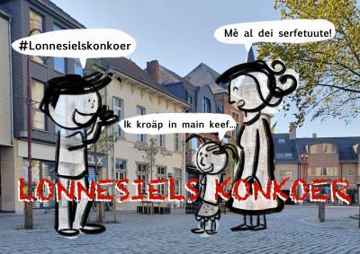 Lonnesiels Konkoer